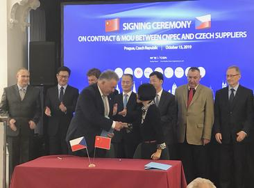Memorandum of understanding and cooperation in the nuclear field
