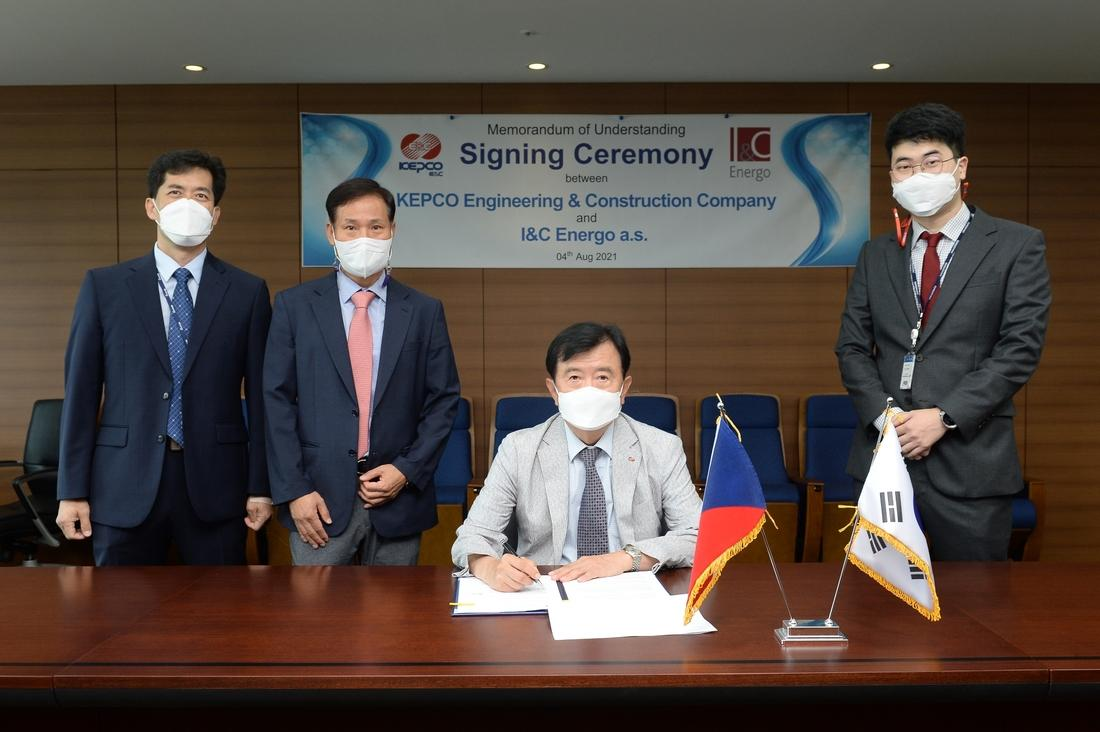 I&C Energo and KEPCO E&C sign MoU to cooperate on Dukovany 5 New Nuclear Power Plant Construction Project